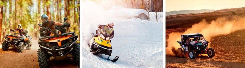 Вариаторные ремни для квадроциклов, снегоходов и багги